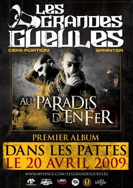 Les grandes gueules-1er album (Au paradis d'enfer) 2603_110