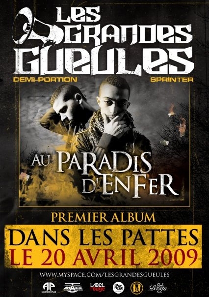 Les grandes gueules-1er album (Au paradis d'enfer) 2603_111