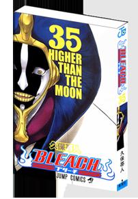 Foro gratis : Anime en general Cover310