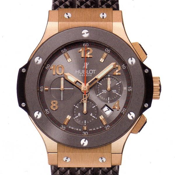 7750 - Quelle est la montre la moins chére et la plus chére avec un 7750 ? Hublot10
