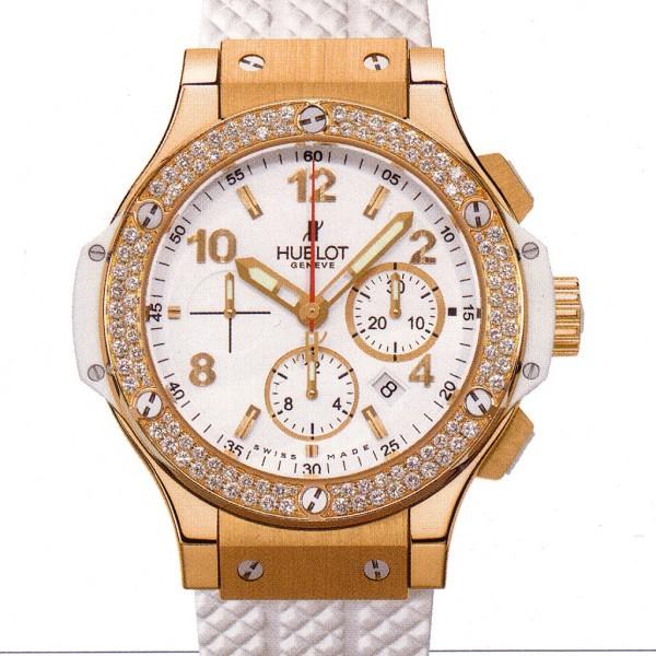 Quelle est la montre la moins chére et la plus chére avec un 7750 ? Hublot11