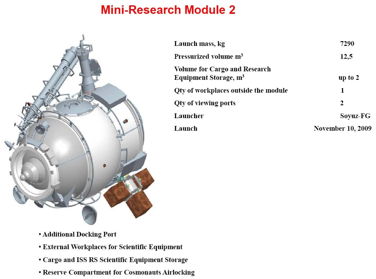 la Russie ajoutera 3 modules à son segment avant 2011 - Page 4 Module12