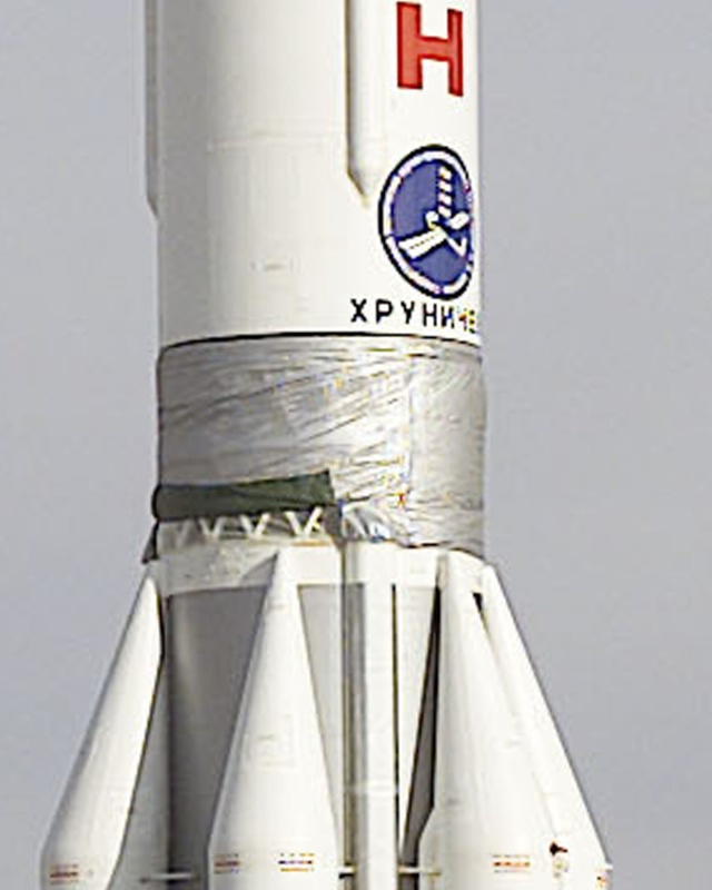 Lancement Proton-M / W2A (03/04/2009) - Page 2 Proton10