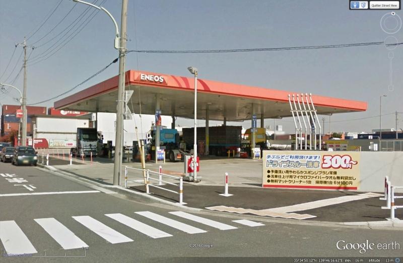 STREET VIEW : les enseignes de stations carburant / essence - Page 7 Sans_t15