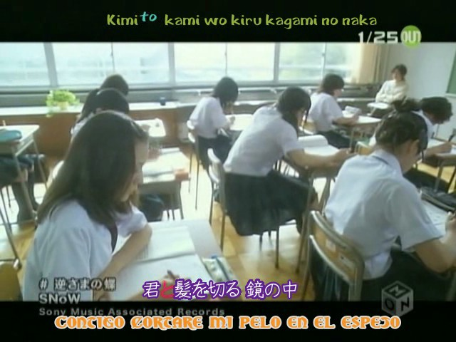 [Antic Subs]SNoW - Sakasama no chou Bscap010