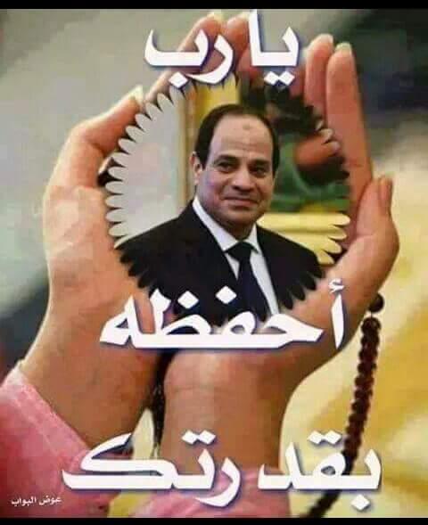 كلمة الرئيس السيسى فى مؤتمر مصر 2030 - هام جدا A_iau_10