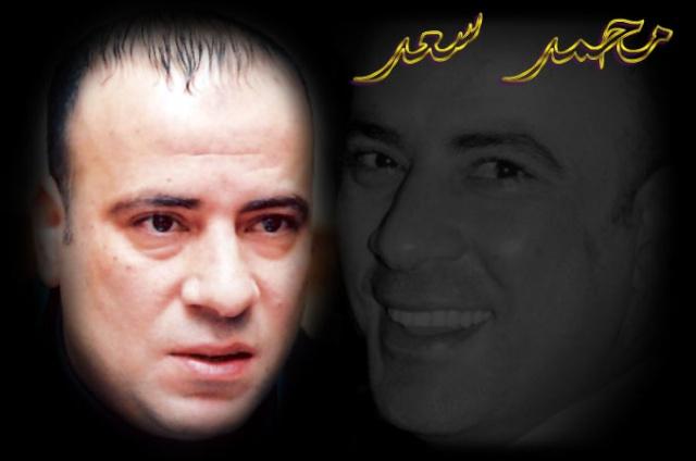 تحميل جميع افلام النجم - محمد سعد - اللمبى - DVDRip Quality 114
