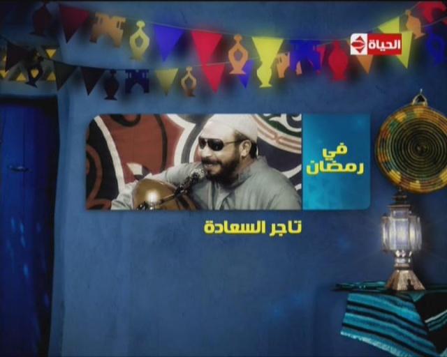 جميع اغانى مسلسلات رمضان 2009 2e348t10