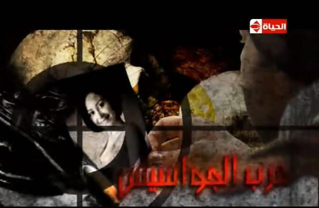 جميع اغانى مسلسلات رمضان 2009 2q9xu110