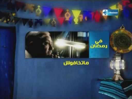 جميع اغانى مسلسلات رمضان 2009 2qx0ns10