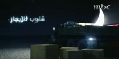 جميع اغانى مسلسلات رمضان 2009 34djyc10