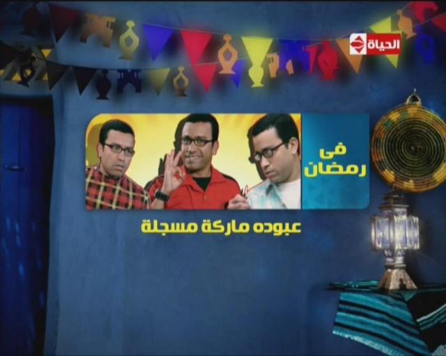 جميع اغانى مسلسلات رمضان 2009 43439210