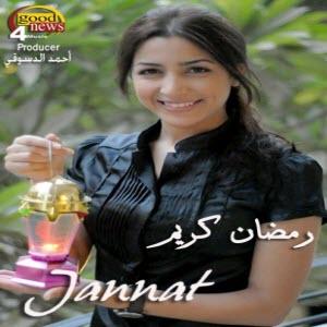 جميع اغانى مسلسلات رمضان 2009 58491110