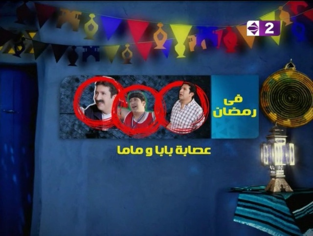 جميع اغانى مسلسلات رمضان 2009 Dr72n610