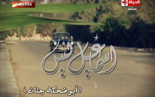 جميع اغانى مسلسلات رمضان 2009 Icu42u10