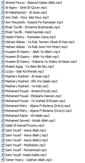 حصريا  مجموعة نغمات رمضان - بصيغة Mp3 - بمناسبة حلول شهر رمضان الكريم Ramdan10