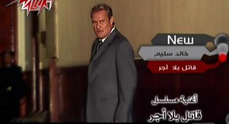 جميع اغانى مسلسلات رمضان 2009 Ws8ayx10