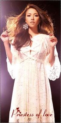 Inoue Yuna