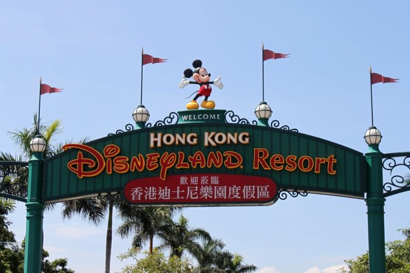 [Hong Kong Disneyland Resort] Le Resort en général - le coin des petites infos - Page 5 59855910