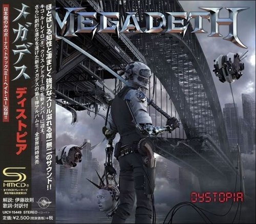 "MEGADETH  ""Dystopia""  (JAN 2016) - Page 2 14546810"