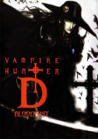 Vampire Hunter D : Bloodlust 09073010