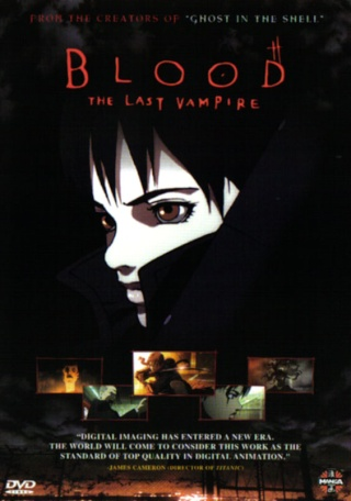 Blood the Last Vampire Blood-10
