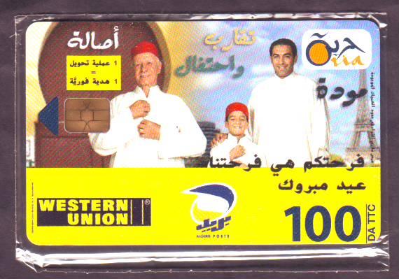 Carte Or Algerie Poste.Oria Carte Western Union Algerie Poste