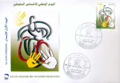 03/2009: Journée nationale des personnes handicapées Sans_t11