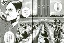 Mein Kampf de Hitler en manga Manga_10