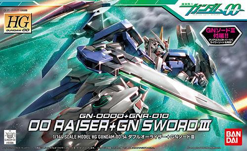 Gundam - Page 2 Ap_20041