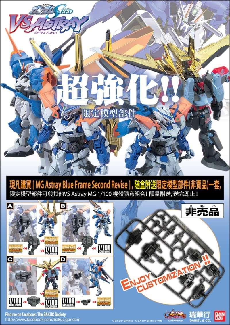 Gundam - Page 4 Gundam10