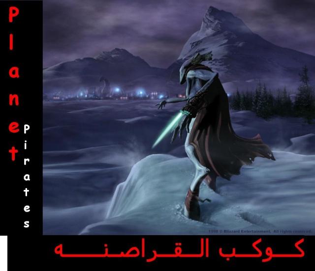 قصة الأكاديميه..بقلم: بسام مريه.....قريبا Protos10