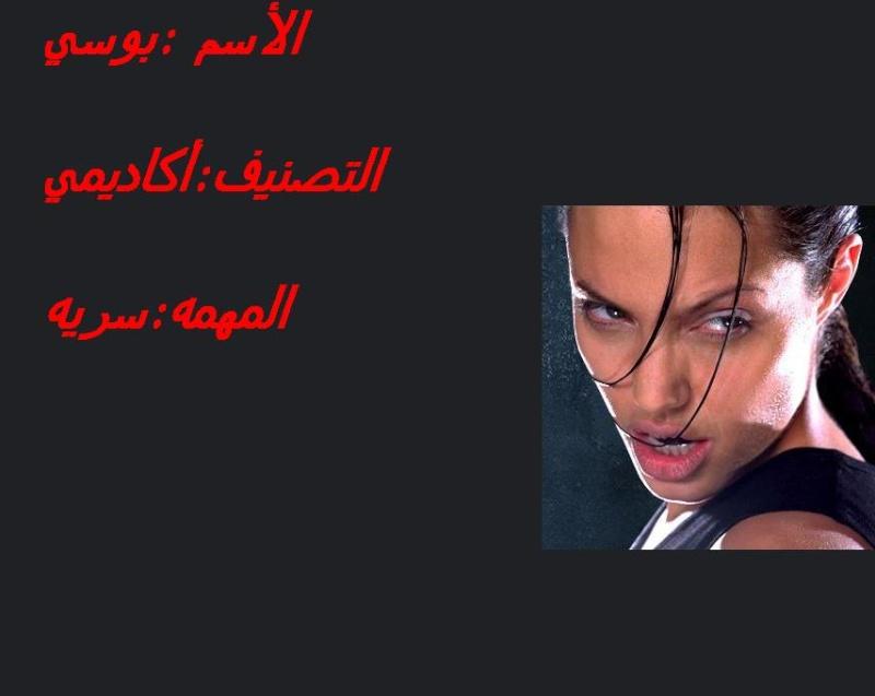 قصة الأكاديميه..بقلم: بسام مريه.....قريبا Untitl24