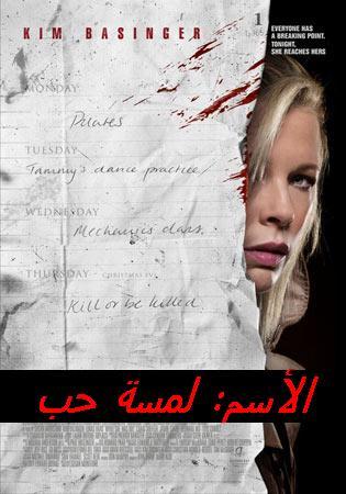 قصة الأكاديميه..بقلم: بسام مريه.....قريبا While_11