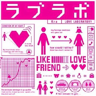 Love Lab [SINGLE] Sans_t10