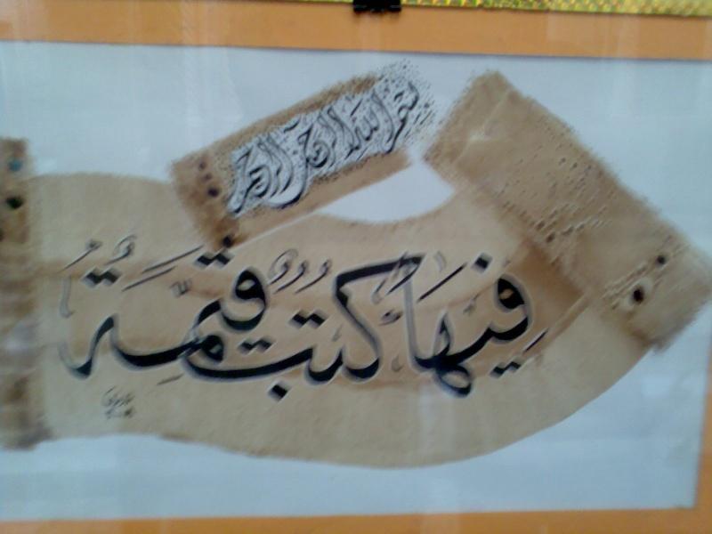 Batna - spectacle de la calligraphie arabe Photo314