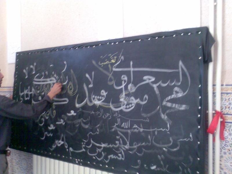 Batna - spectacle de la calligraphie arabe Photo321