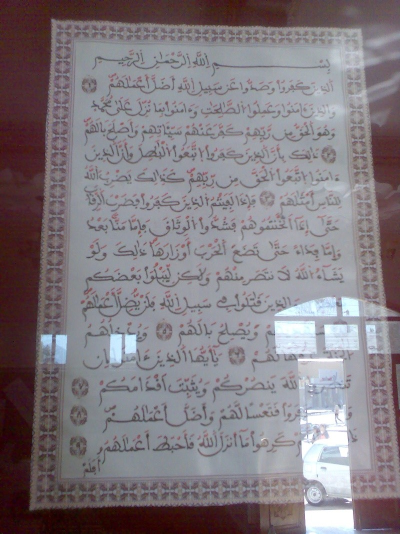 Batna - spectacle de la calligraphie arabe Photo329