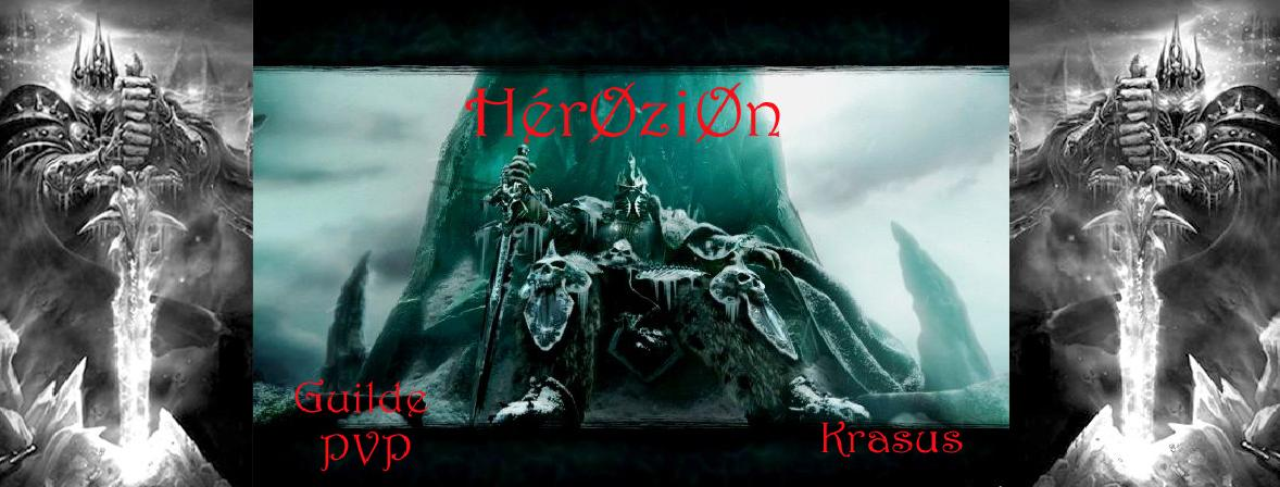 HérØziØn