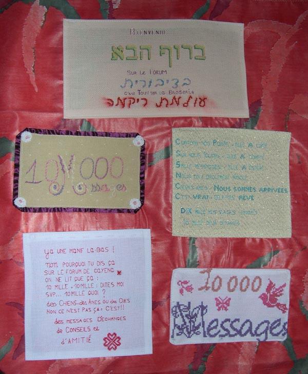 Pour les 10'000 messages !!!!!! Forumd10