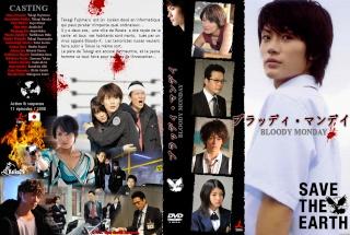 [ Projet J-Drama ] Bloody Monday - Page 2 01blod10