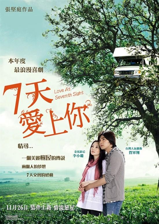 [ Projet C/TW-Film ] Love At Seventh Sight 7thsig10