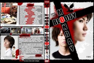 [ Projet J-Drama ] Bloody Monday - Page 2 Bloody11