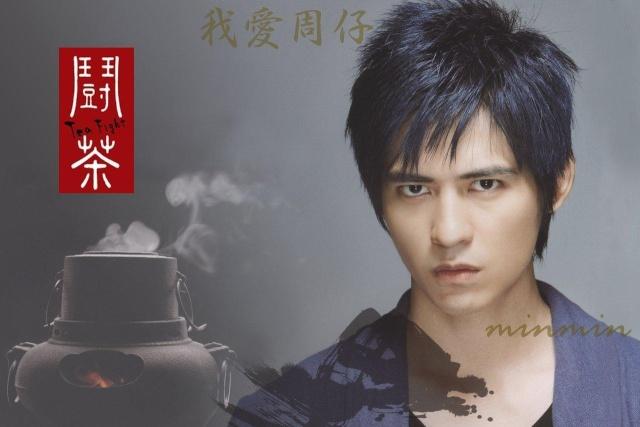 [ Projet TW/J-Film ] Tea Fight C6811210