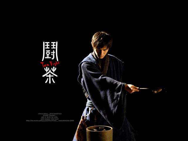 [ Projet TW/J-Film ] Tea Fight C6816113