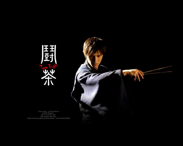 [ Projet TW/J-Film ] Tea Fight C6816114