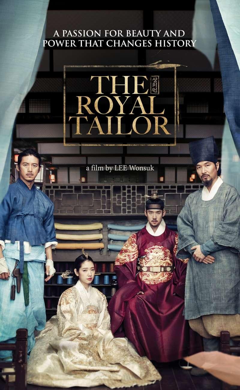 [ Projet K-Film ] The Royal Tailor Fullsi11