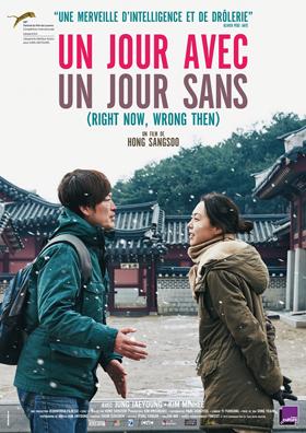 Hong Sang-soo - Page 8 Film210