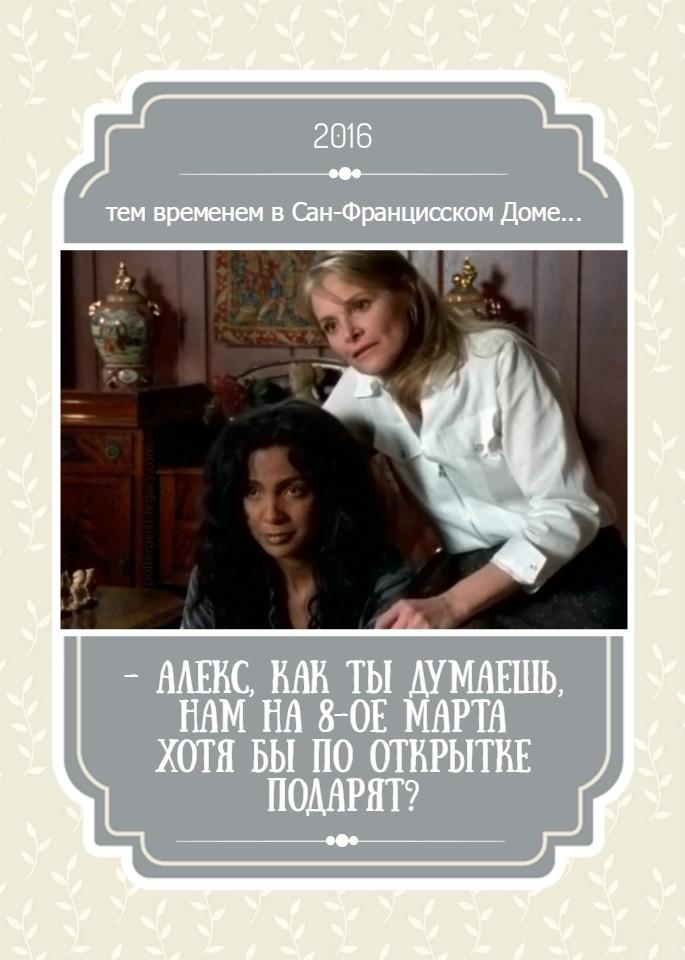 С 8 Марта, наследницы! ;) Fotoje11
