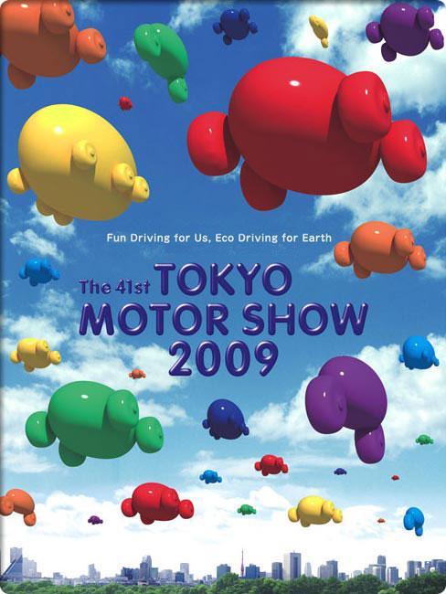 Vers une annulation du salon de Tokyo ? Visual10